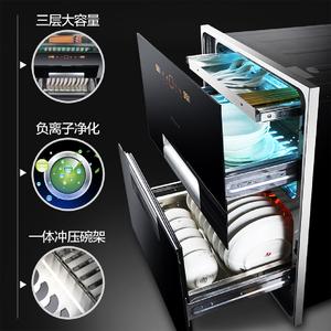 广东欧派消毒柜嵌入式消毒柜三层三抽大容量120升嵌入式高温镶嵌