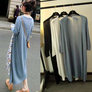 Summer outside the thin funds builds seven point sleeve to practice moral culture the ice silk air conditioning unlined upper garment shawl against to expose to the sun in the clothes the long funds knitting open-fronted sweater or knitted shirt female fall