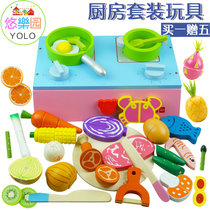 Fruit cut Le wood magnetic vegetables after the family men and girls kitchen combination set cutting fruit childrens toys