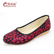 Long Ruixiang spring new MOM and shallow flat-bottom shoes old Beijing cloth shoes women's shoes shoes shoes for the elderly 0160