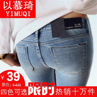 Брюки женские джинсы женщин весной 2015 Хан вентилятор ноги НЗК размер для похудения тонкий карандаш Весна длинные брюки