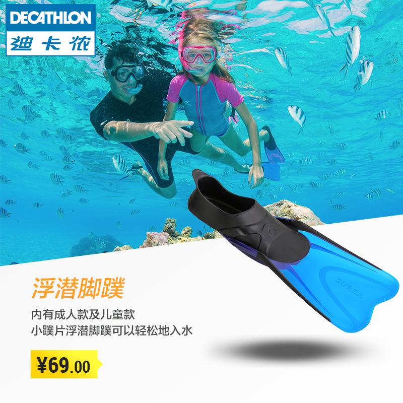 Следовать карта леннон для взрослых ребенок специальность дайвинг поплавок скрытая короткие ноги перепончатый плавать лягушка обувной оборудование силиконовый эластичность SUBEA