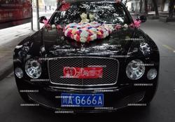 成都同城 婚车租赁特价林肯 劳斯莱斯等豪华婚车婚车装饰高档爆款