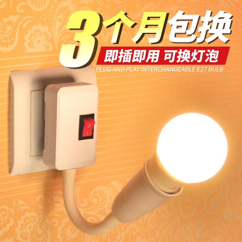 LED энергосберегающие лампы прикроватный свет настенный светильник выход стиль отключен обычно лестница кухня освещение подача молоко ночной свет