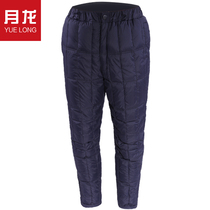 Moon Dragon Middle and old people down pants men and women in winter wear thickened men increase fat code warm mens Down pants