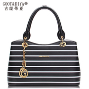 Leather women bag 2015 winter tide ladies bag brand bags black and white striped one-shoulder slung bags