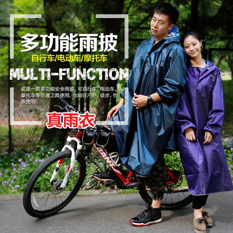 骑安成人雨衣电动车单人骑行儿童多功能中学生有袖自行车雨披包邮