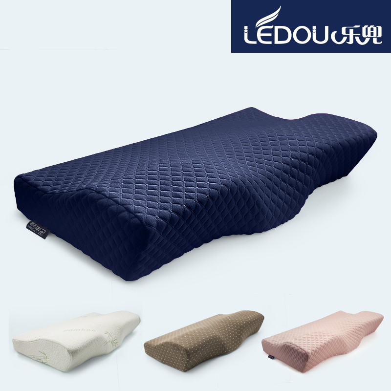 樂兜全方位記憶枕頸椎枕頭記憶棉慢回彈太空枕保護頸椎保健枕枕芯