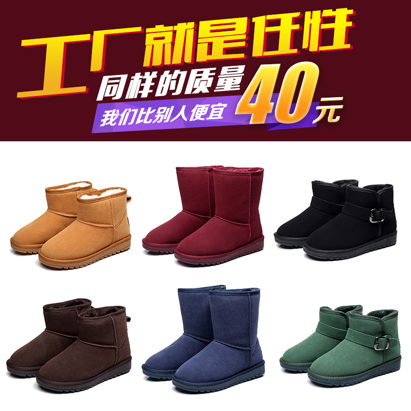 Snow Boots Winter Female low non-slip cowhide drum snow boots men and women canister boots