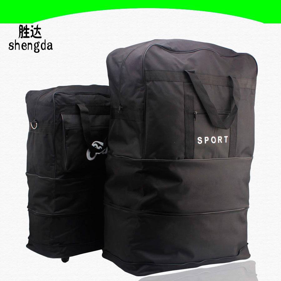 出国158航空托运包万向轮旅行袋行李包拉杆托运箱搬家折叠包袋轻