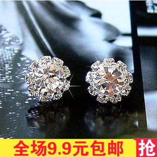 2044 2015 Korean jewelry explosion models small jewelry earrings earrings earrings sunflowers zircon female