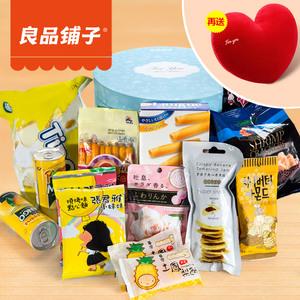 良品铺子进口零食大礼包组合韩国膨化休闲食品小吃整箱生日送女友