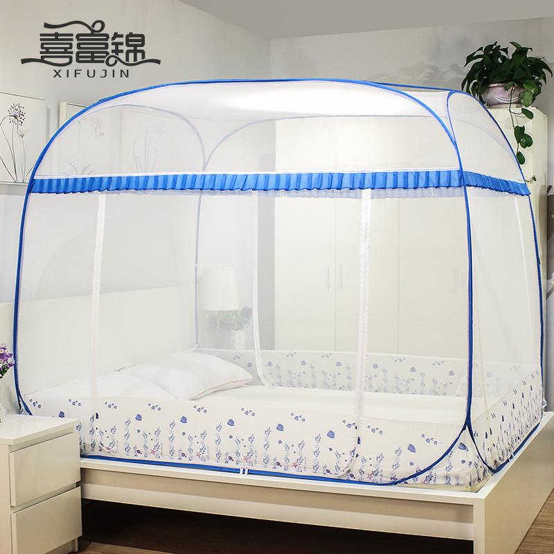 Счастливый богатые парча без установки юрта сетка от комаров 1.2 кровать молния три дверь 1.5/1.8m кровать двойной домой