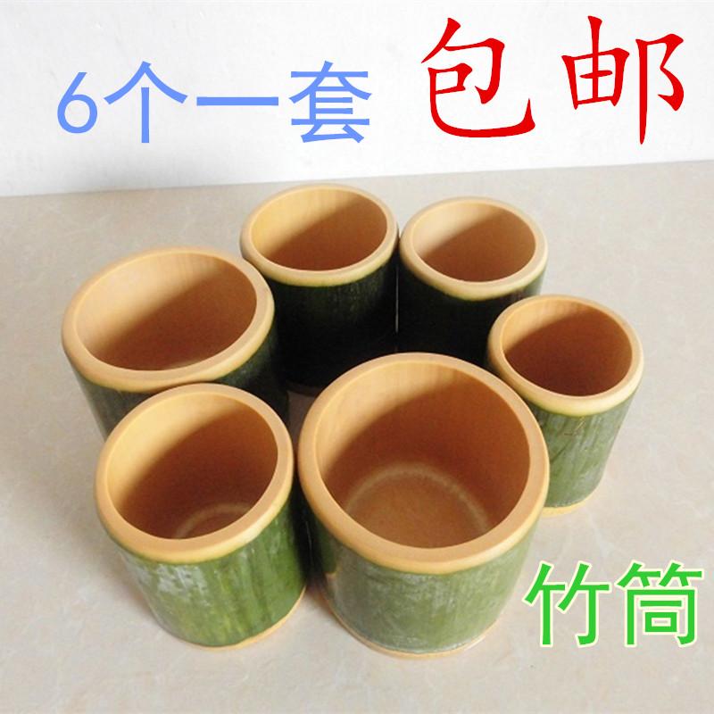 Свежий бамбук трубка рис пар трубка бамбук чаша бамбук статья посуда суп трубка бамбук зеленый охрана окружающей среды меню входит доставка 6 свод