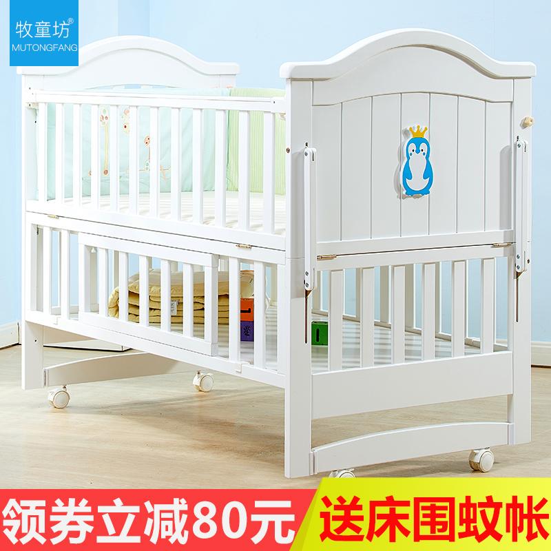 Пастух ребенок место континентальный кровать для младенца дерево многофункциональный новорожденных колыбель кровать BB детская кроватка охрана окружающей среды белый ребенок кровать