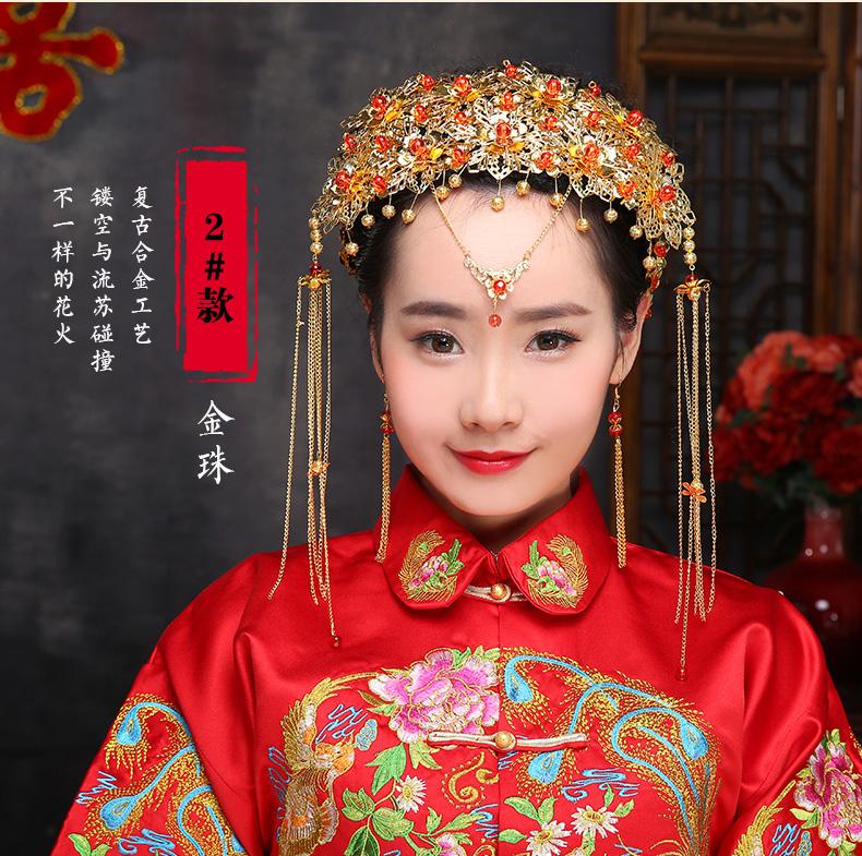 Невеста аксессуары древний наряд головной убор выйти замуж cheongsam платья аксессуары китайский стиль ретро народ дракон пальто красивый зерна одежда аксессуары для волос