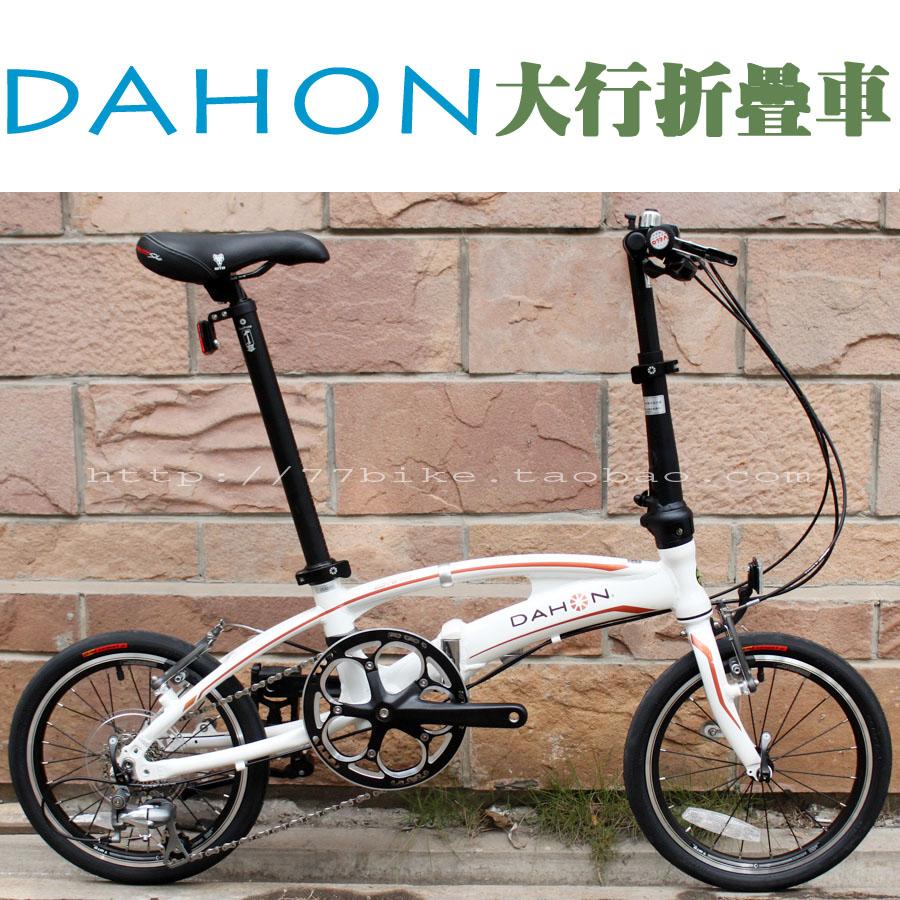 Genuine licensed US DAHON Dahon folding bike aluminum frame 16 inch ...