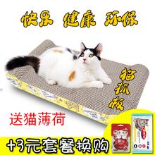 Запад кот поймайте такт мельница коготь это кошка мельница коготь доска кошачий совет почта гофрированный бумага кот мята кот игрушка китти статьи