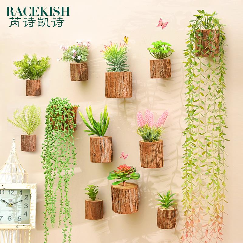 美式仿真植物牆麵壁掛 家居掛飾服裝店鋪軟裝飾品牆上牆壁掛件