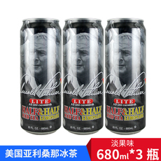 Arizona (United States) Arizona 680ml*3