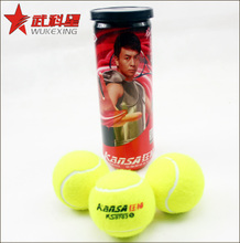 Genuine mad God tennis KS0703 professional pop cans sealed training special tennis 3 package