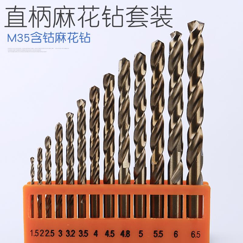 Нержавеющая сталь высокая Стальная сталь содержит Кобальтовый многофункциональный сверло комплект комбинирование металлический комплект Твист-сверло