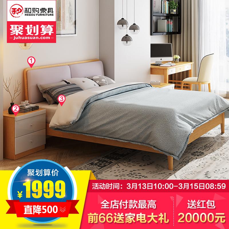 和購原木北歐臥室整套 1.8米 簡約雙人床套裝 田園床101