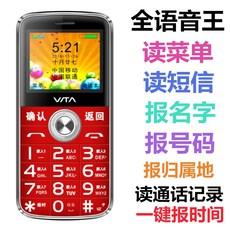 Мобильный телефон Hua Tang HT-D658