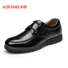 Aucom New England comfort casual shoes men's fashion business leather belt genuine leather shoes men's shoes