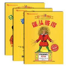 Детские книги > Другие книги для детей.