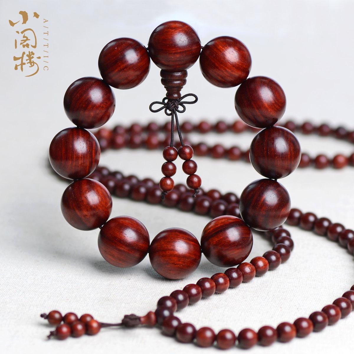 包邮印度赞比亚小叶紫檀手串2.0手链老料108佛珠项链男女血檀金星