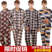 Qiu dong season three layer thickening coral fleece clip cotton flannel pajamas men long sleeve winter cotton-padded jacket leisurewear suit