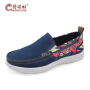 Long Ruixiang old Beijing cloth shoes men's sports shoes men's breathable shoes in summer 2014 new 108