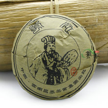 Chang tai tea Yi Chang 2006 series 100 g top shu Tuo x7 / pu 'er tea