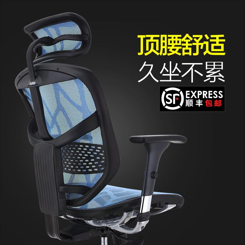 聯友Ergonor 金卓B電腦椅家用辦公椅網椅人體工學椅轉椅電競椅子