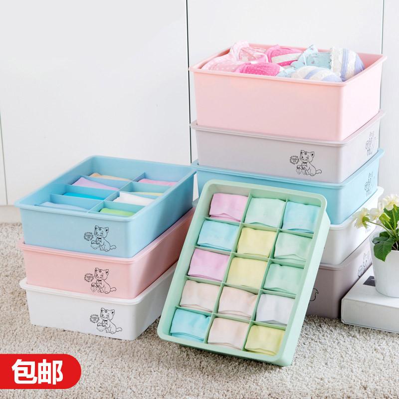布装丝袜子收纳盒多格内衣整理盒短裤头归纳箱储存分类带格子盒子