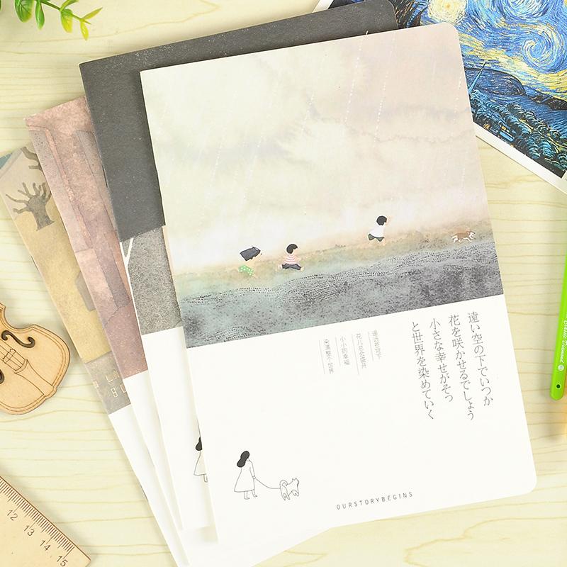 初品/苍穹下的旅人 骑马钉本 创意软面抄日记本笔记本 记事本子A5
