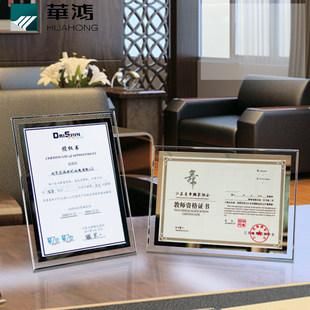 水晶玻璃相框摆台6 7 8 12寸A5a4授权荣誉证书框奖状裱框创意挂墙