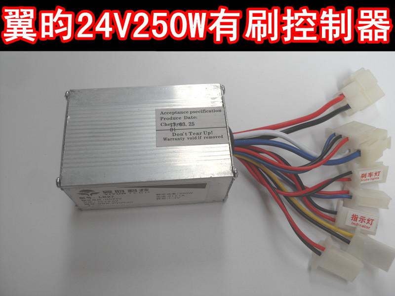 包邮24V250W36V350W48V500W800W三轮车有刷控制电动车有刷控制器