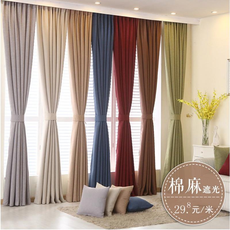 簡約 中式加厚純色亞麻棉麻窗簾客廳臥室成品遮光隔熱 dj