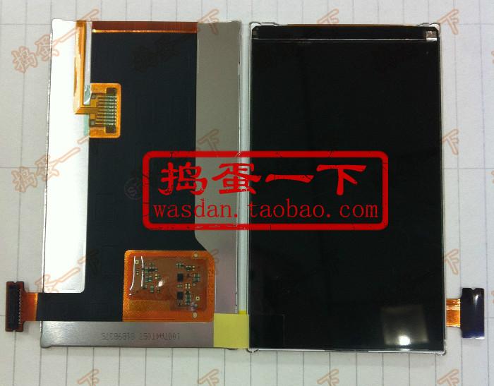适用LG P990 P993 P999 SU660 显示液晶屏 内屏 触摸屏 手写屏幕
