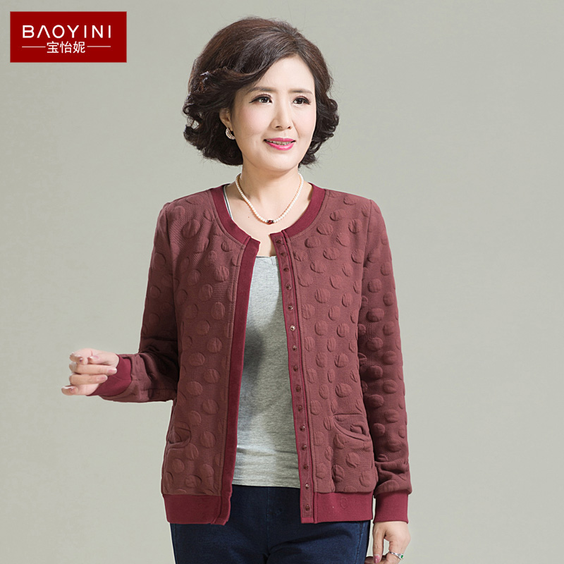 中老年女裝春秋薄外套女中年 夾克短外套媽媽裝長袖開衫短外套