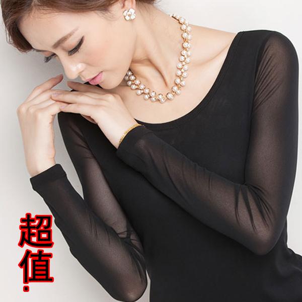 黑色网纱打底衫女长袖2016秋装新款女装修身低圆领t恤纯色上衣限时2件3折