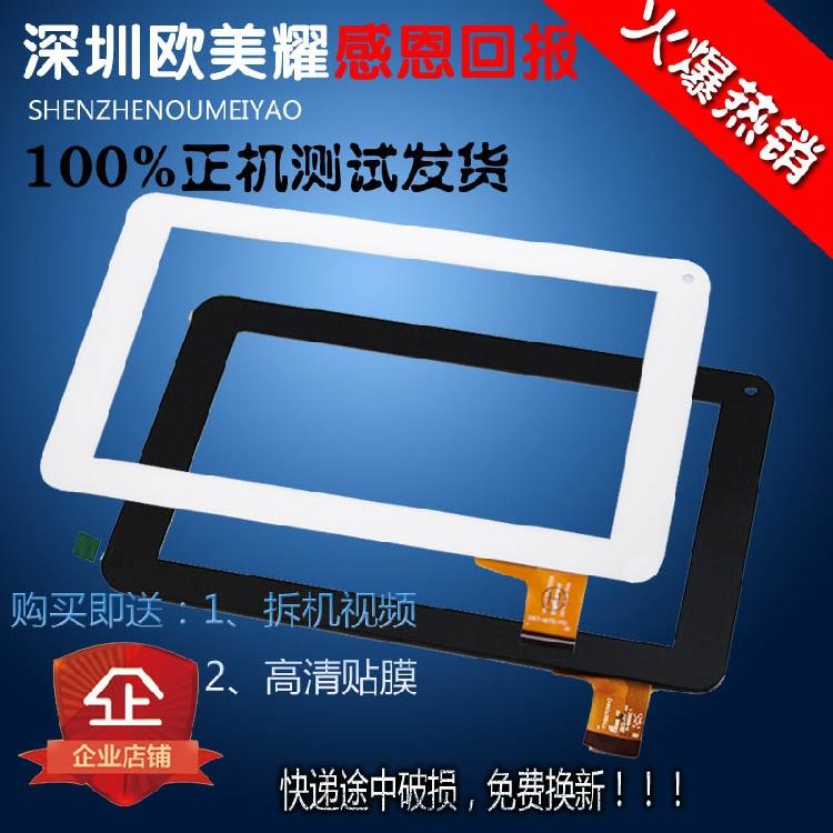 Пакет электронной почты FM700405 Kd FM707402KA FM700405KC ка сенсорный экран сенсорный экран экран сенсорный экран