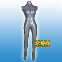 Inflatable male Full Body Silver gray model foldable mens clothing display clothing display props all over the body without hands