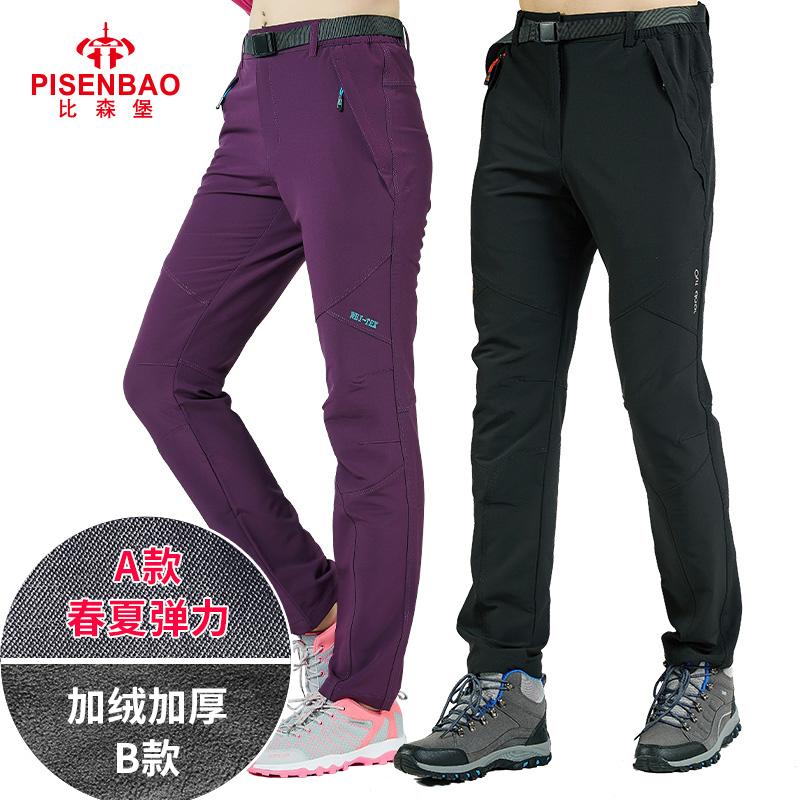 На открытом воздухе пулемёт брюки мужчина весна теплый восхождение брюки женские геометрическом ветер мягкая оболочка брюки воздухопроницаемый свободный восхождение брюки сын