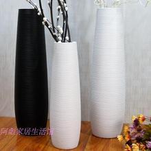 干花絹花插花客廳大花瓶 黑白色北歐擺件歐式 陶瓷落地簡約現代時尚