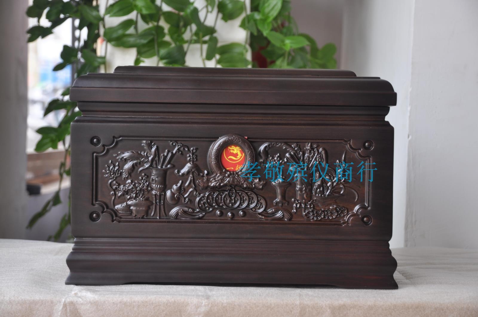 福寿双全,材质红花梨木骨灰盒,区号19木质防潮盒