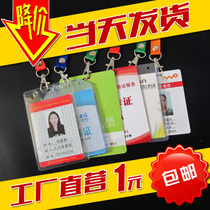Custom PVC Work Permit representative Certificate staff card guest card number chest license Card production customization