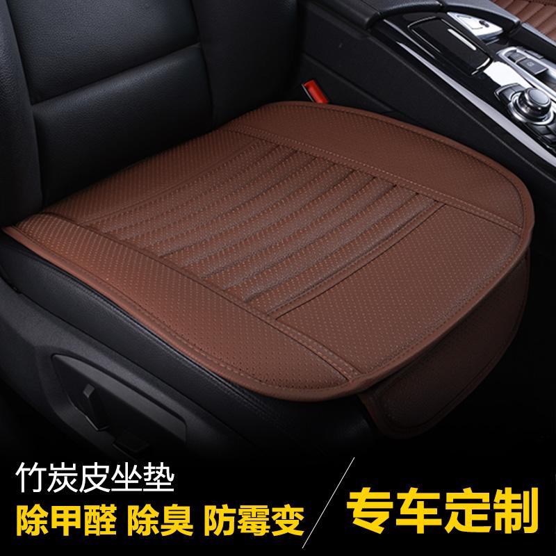 汽车坐垫2018新款竹炭皮透气定制四季通用无靠背前后排单片座垫